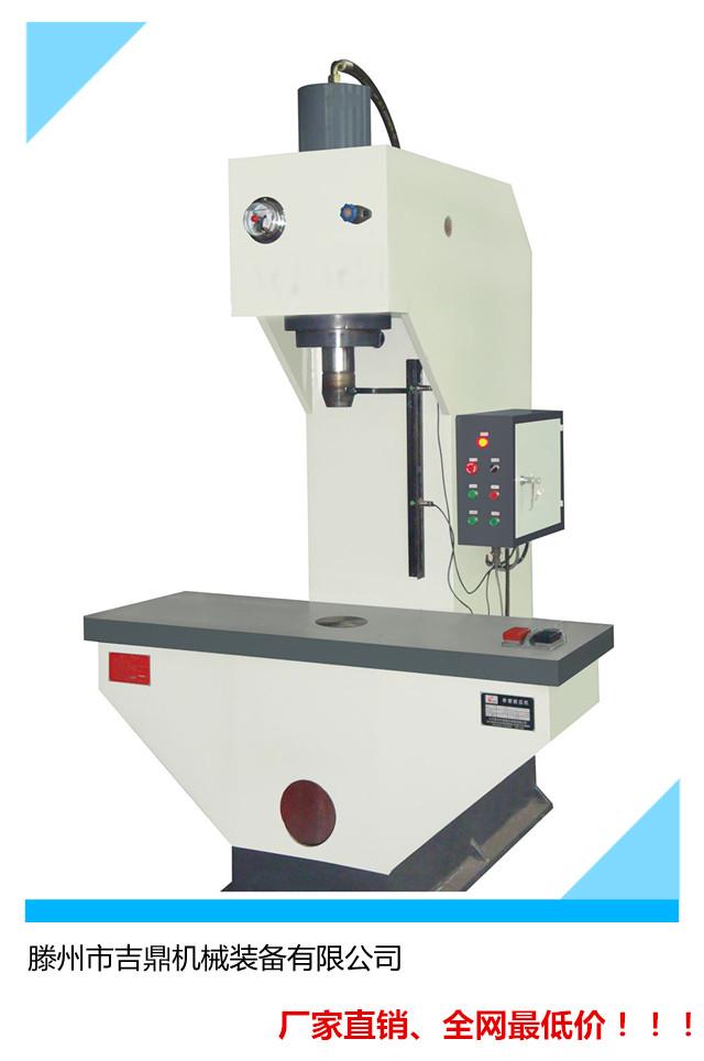 Y41-40T单臂液压机(工:300X800开:600行:360)_副本.jpg