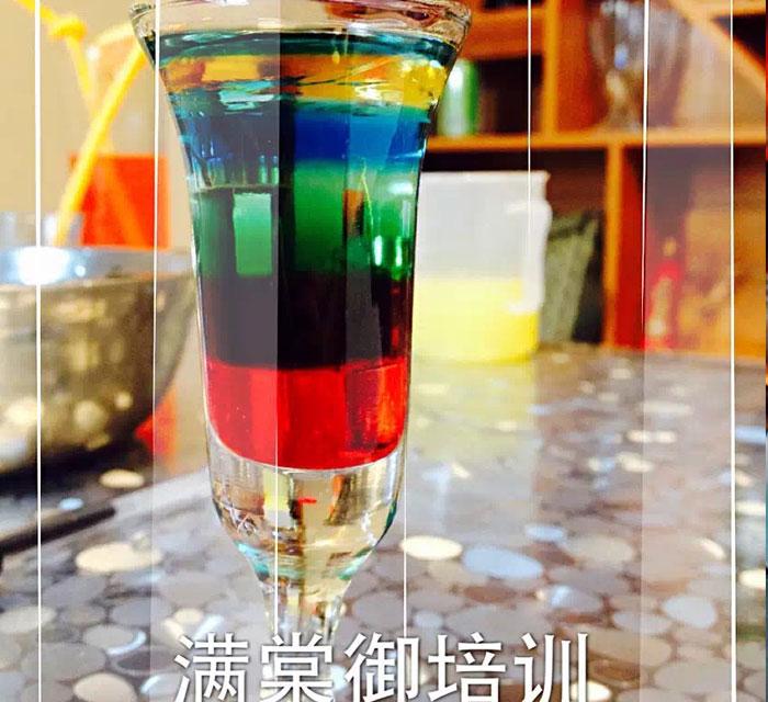 调酒3.jpg