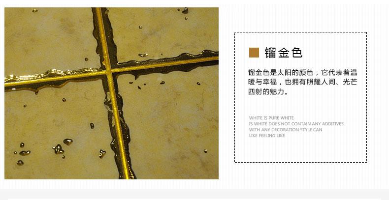 靓瓷瓷缝宝双管|靓瓷美缝剂-广州市帝斯固新材料有限公司