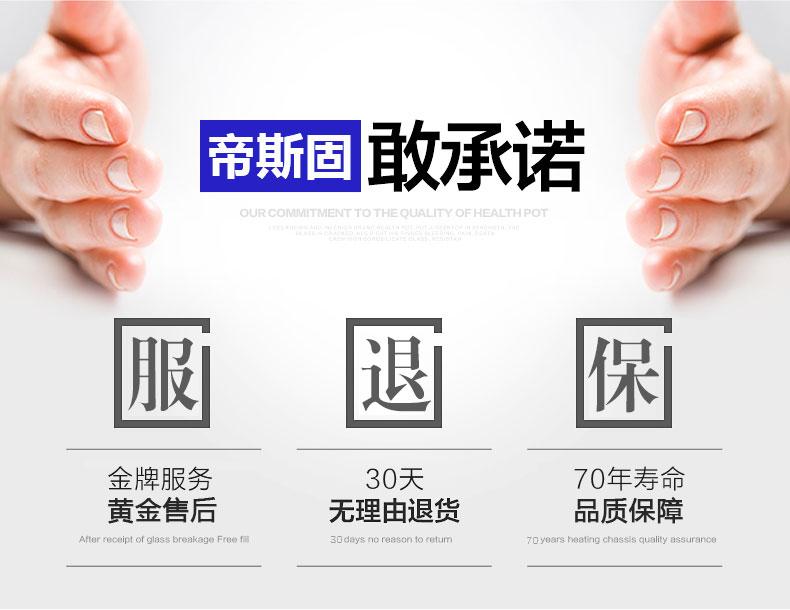 双管靓瓷王_29.jpg