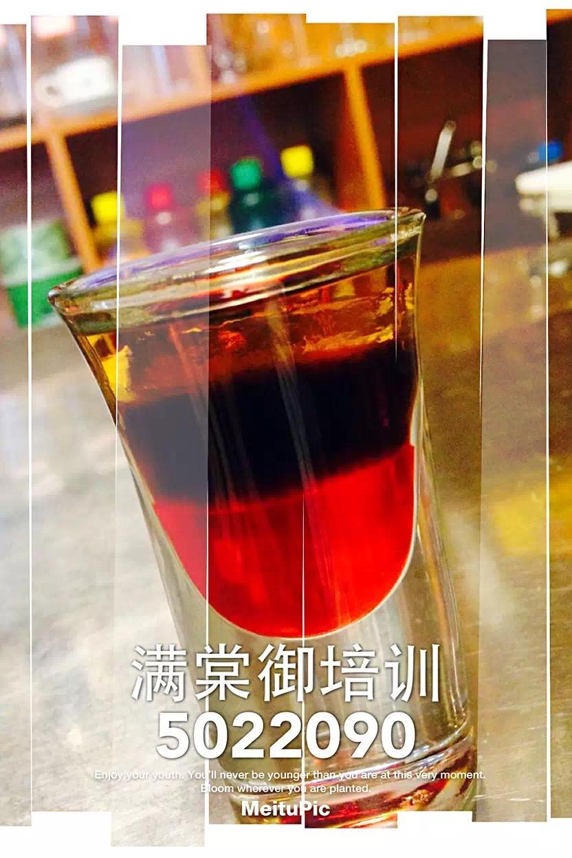 黄油相机图片IMG_3312.JPG