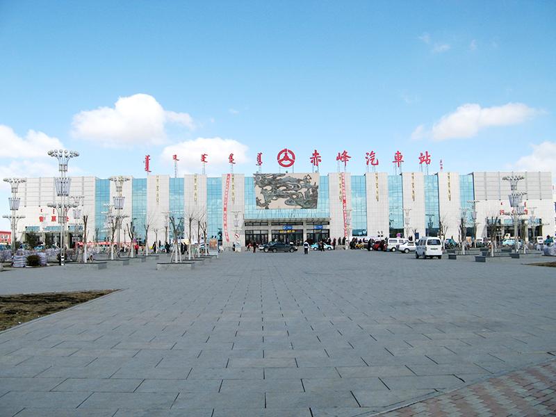 """003长途车站2009年内蒙古自治区""""草原杯""""优质工程.jpg"""