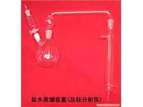 盐水蒸馏装置280.jpg