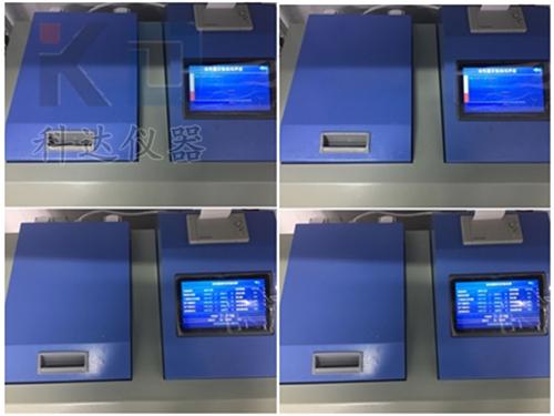 用苯甲酸作為熱值分析儀標定熱容量試劑的重要原因 技術文章-鶴壁市科達儀器儀表有限公司