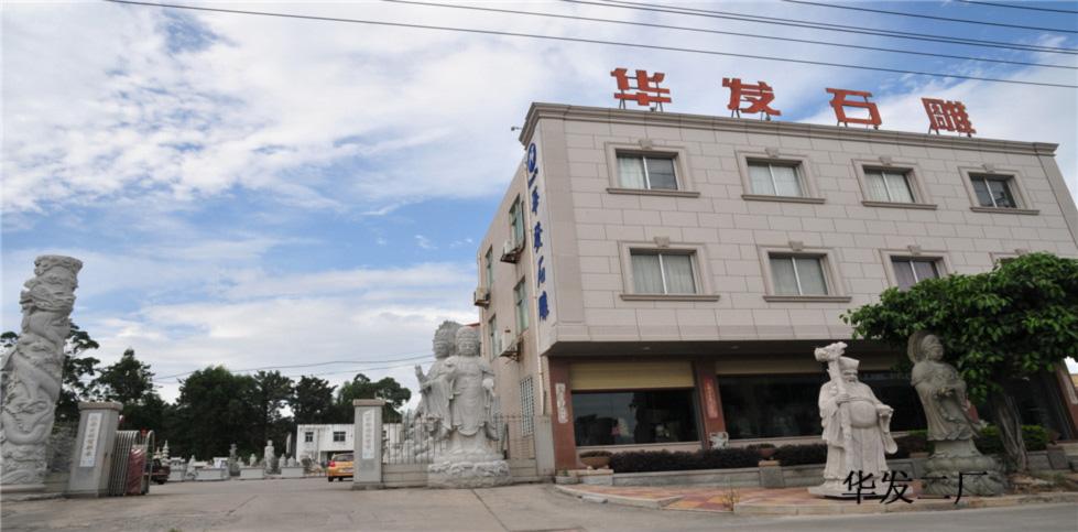 华发二厂展示场2.jpg
