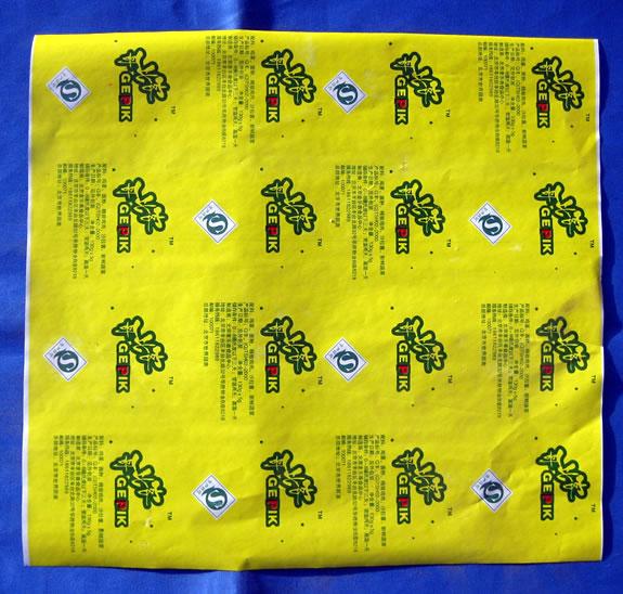 汉堡纸袋.jpg