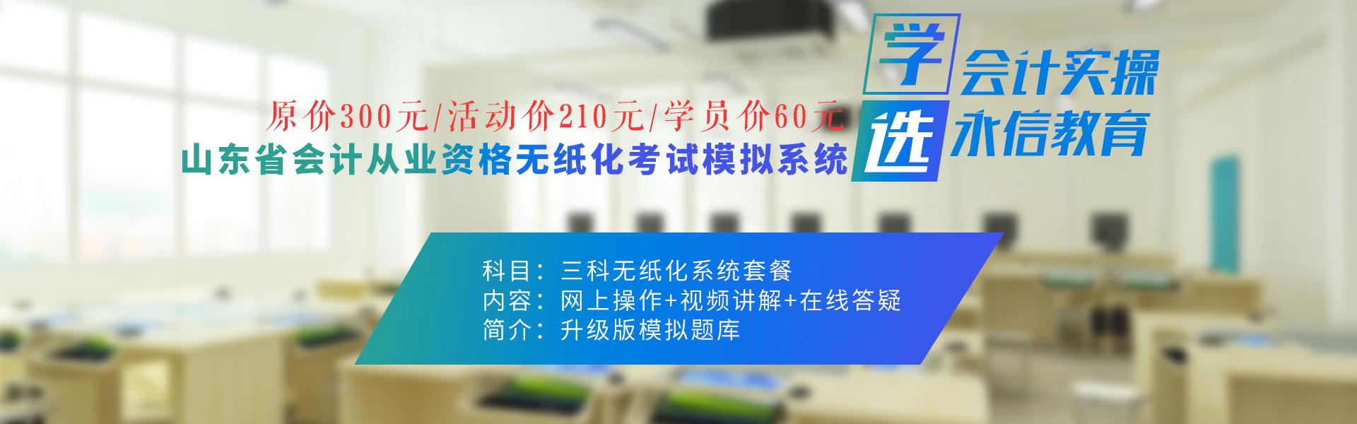 内页banner.png