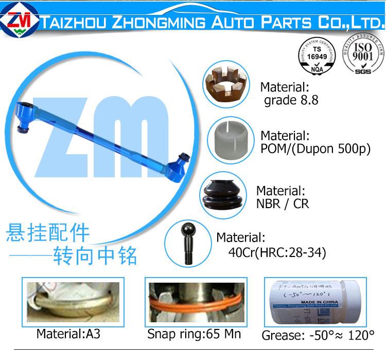 加强可调李子串球头,总长300mm(可调范围365mm-400mm).jpg