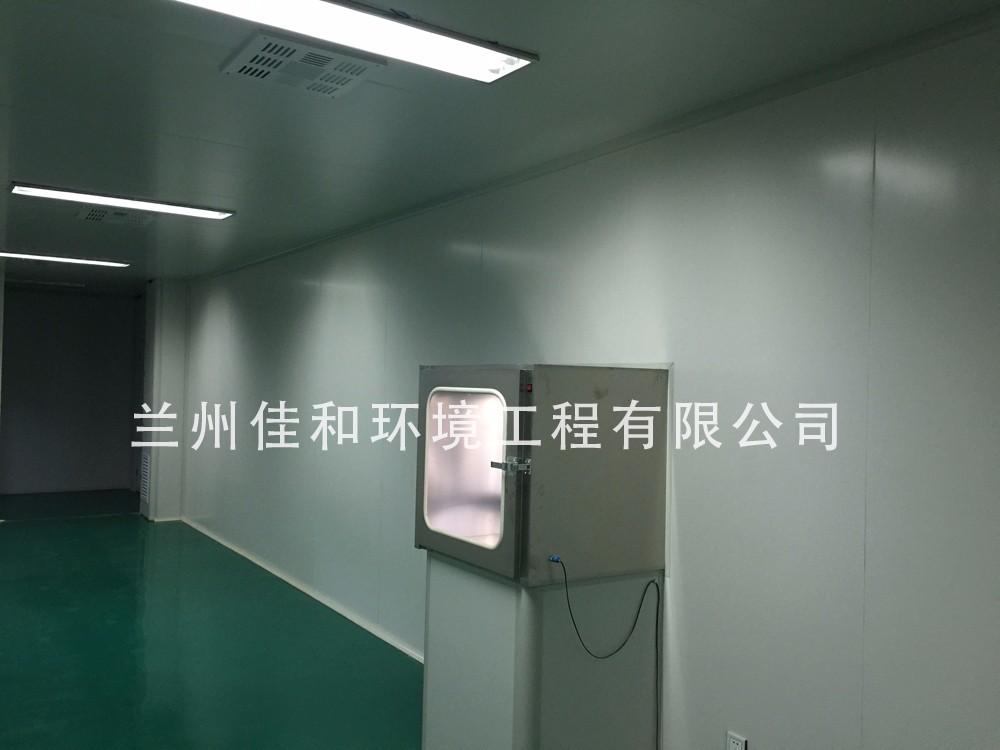 GMP车间.JPG