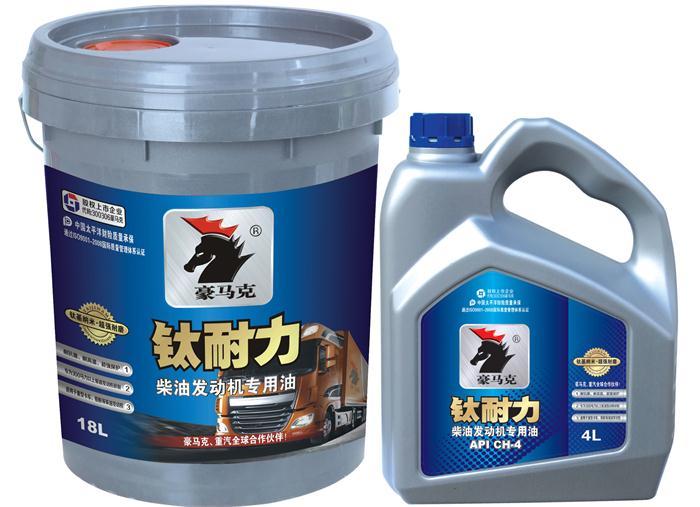 鈦耐力柴油機油CF-4