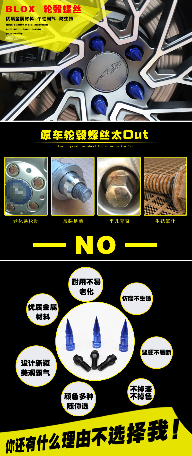 BLOX锻造轮毂螺丝1.jpg