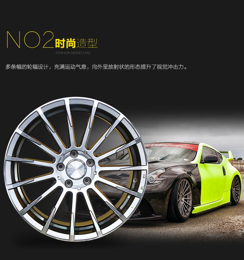 轮毂改装4.jpg