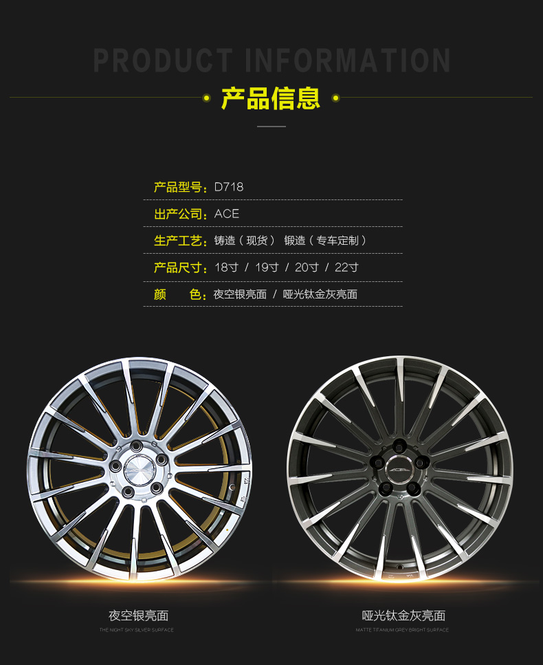 轮毂改装5.jpg