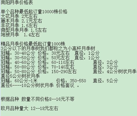 QQ截图20161228110858.jpg