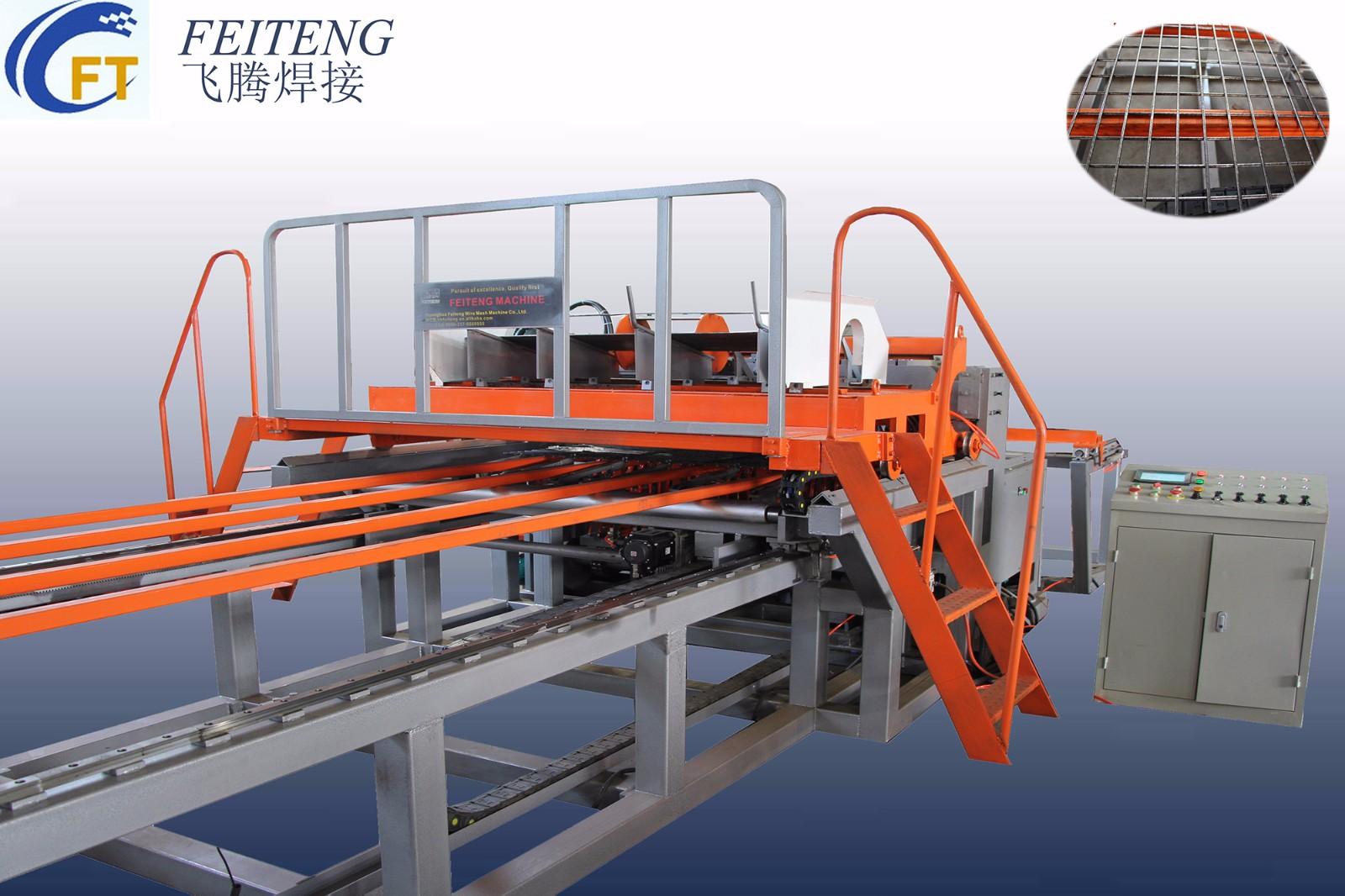 建筑网片机钢筋网焊机直条.jpg