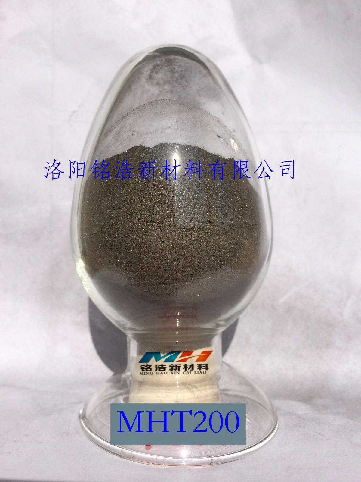 MHT200.jpg