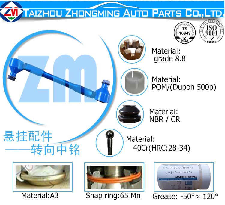 加强可调李子串球头,总长200mm(可调范围265mm-300mm).jpg