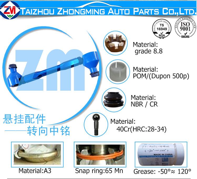 加强可调李子串球头,总长150mm(可调范围215mm-250mm).jpg