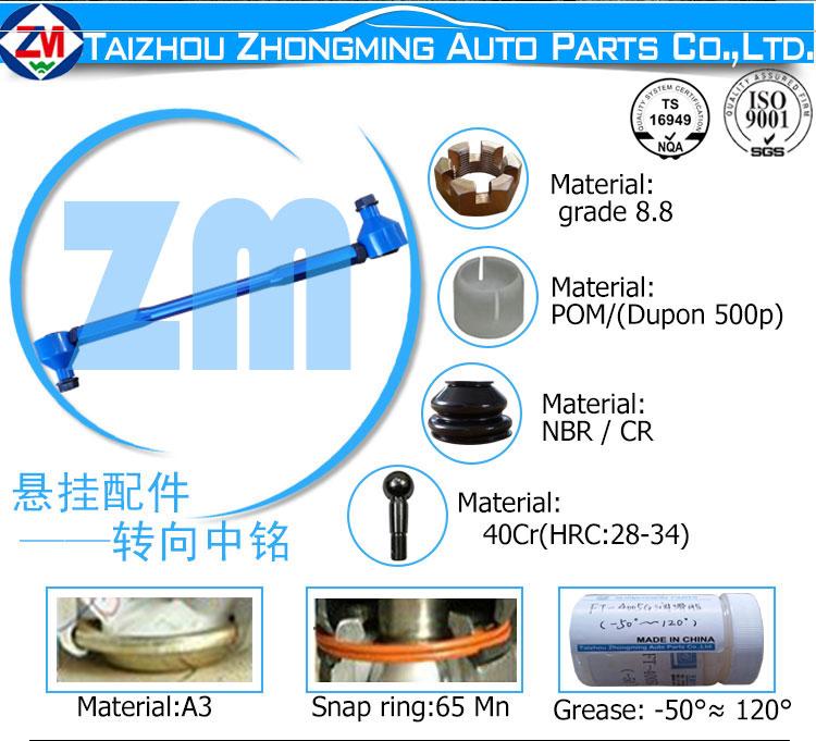 加强可调李子串球头,总长280mm(可调范围345mm-380mm).jpg