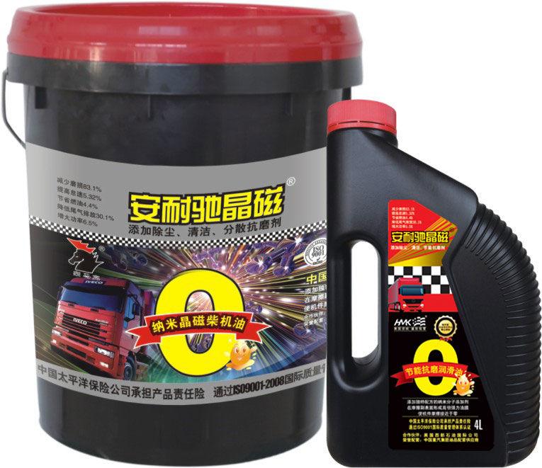重型卡車潤滑油