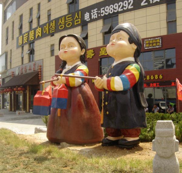 仿真韓國人物雕塑05.jpg