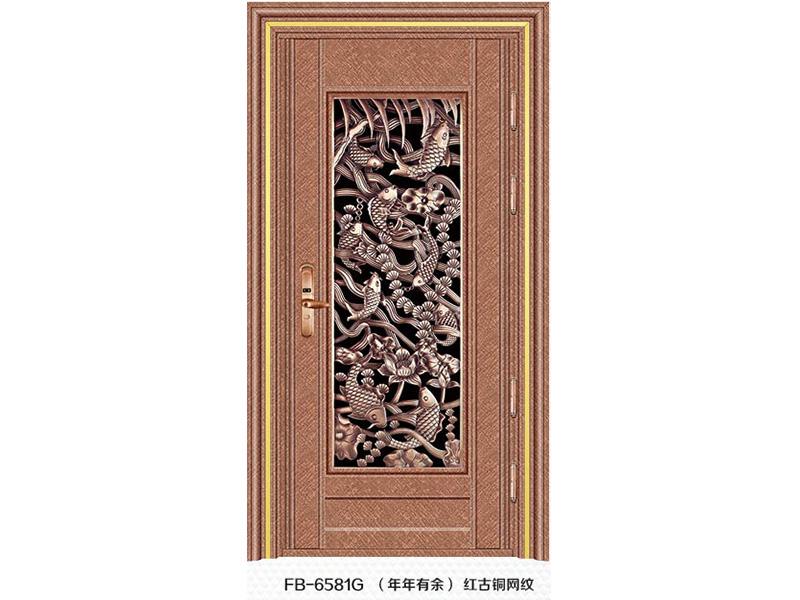 FB-6581G(年年有余)红古铜网纹.jpg