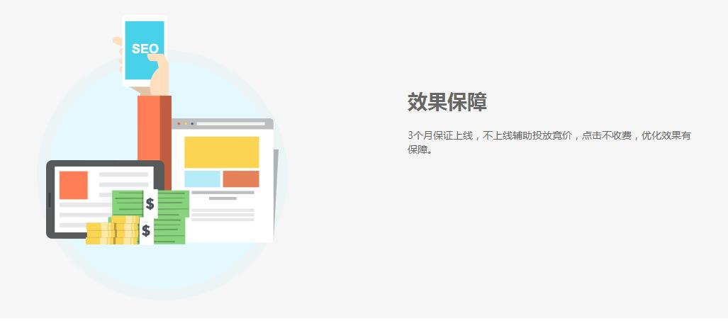 溧阳网站优化