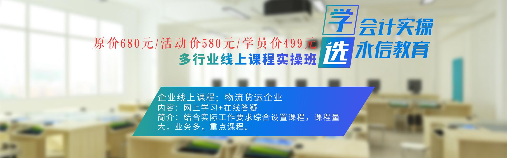 内页banner物流货运企业.png