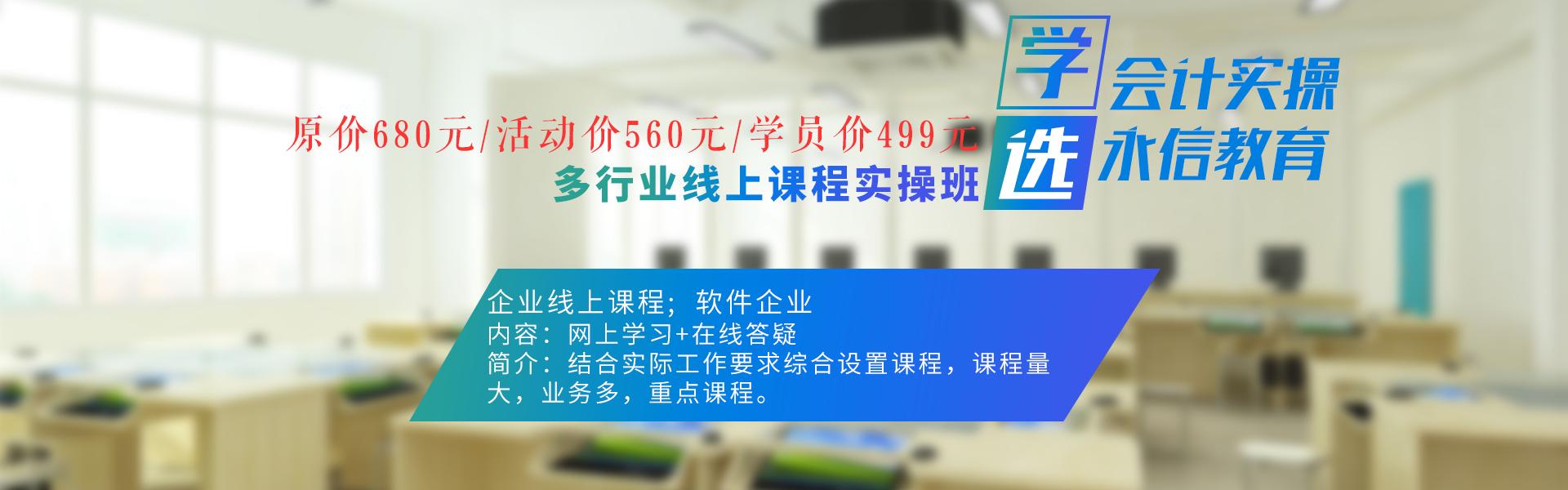 内页banner软件企业.png