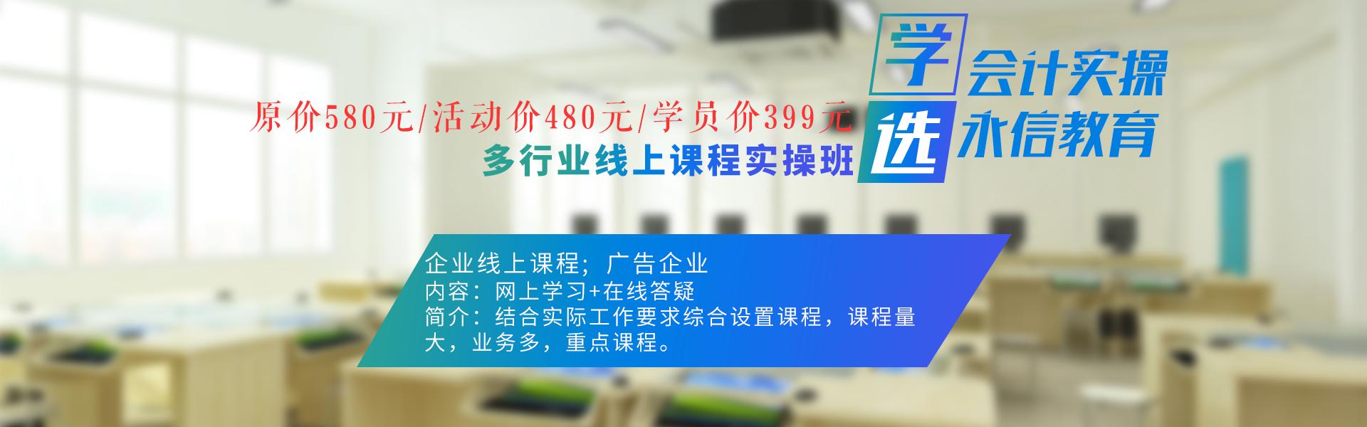 内页banner广告企业.png