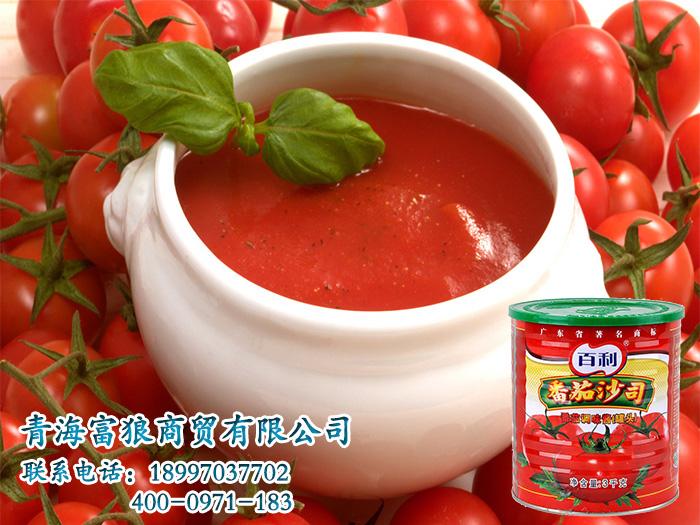 百利番茄沙司.jpg
