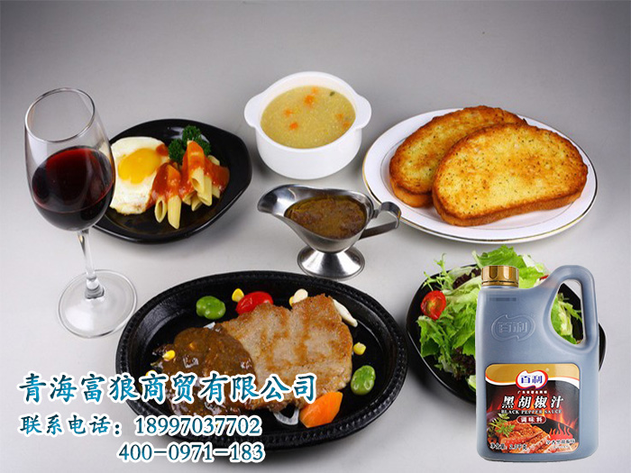 百利黑胡椒汁.jpg