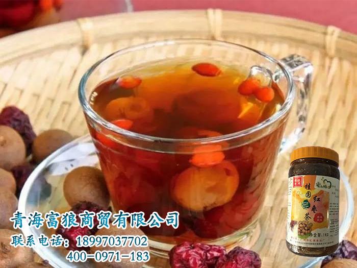 桂圆红枣茶.jpg