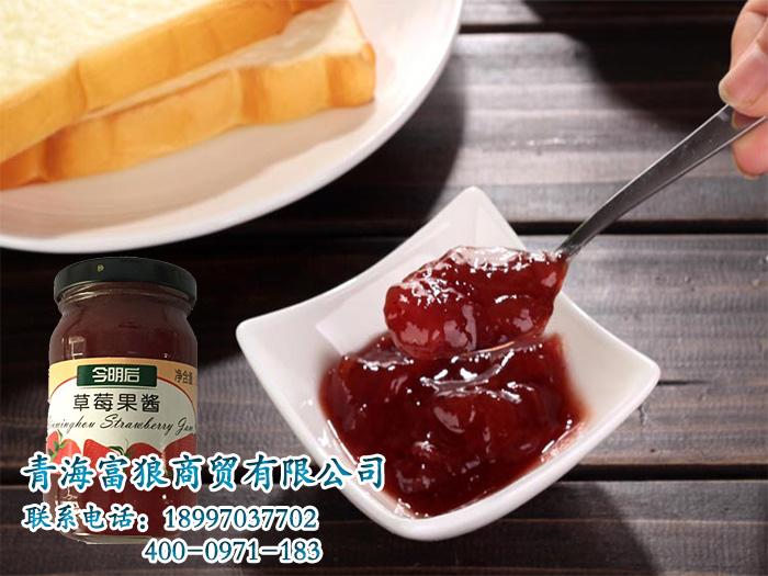 今明后草莓果酱.jpg