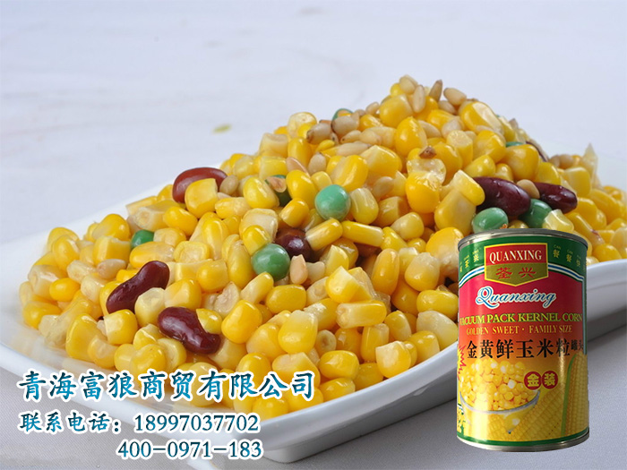 金黄鲜玉米粒.jpg