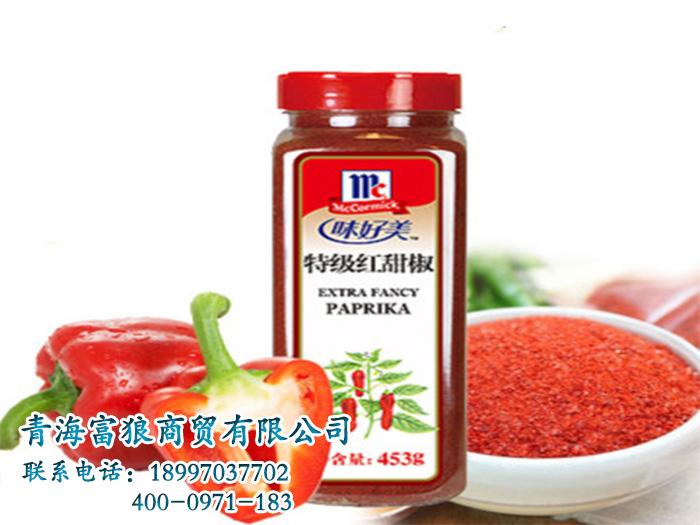 特级红甜椒.jpg