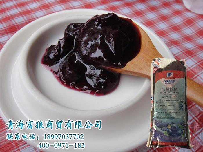 味好美蓝莓果酱.jpg