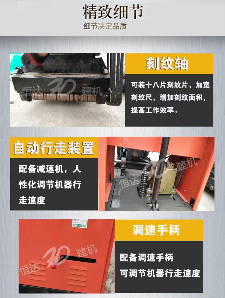 水冷柴油弯箍细节1.JPG