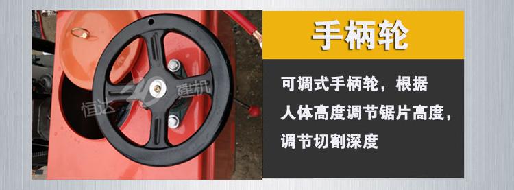 水冷柴油弯箍细节3.JPG