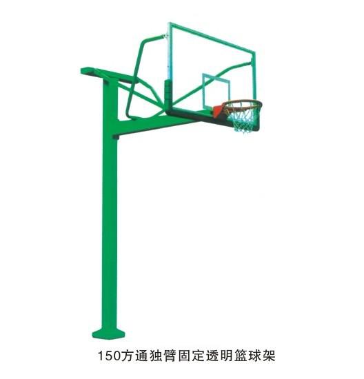 固定透明篮球架.jpg