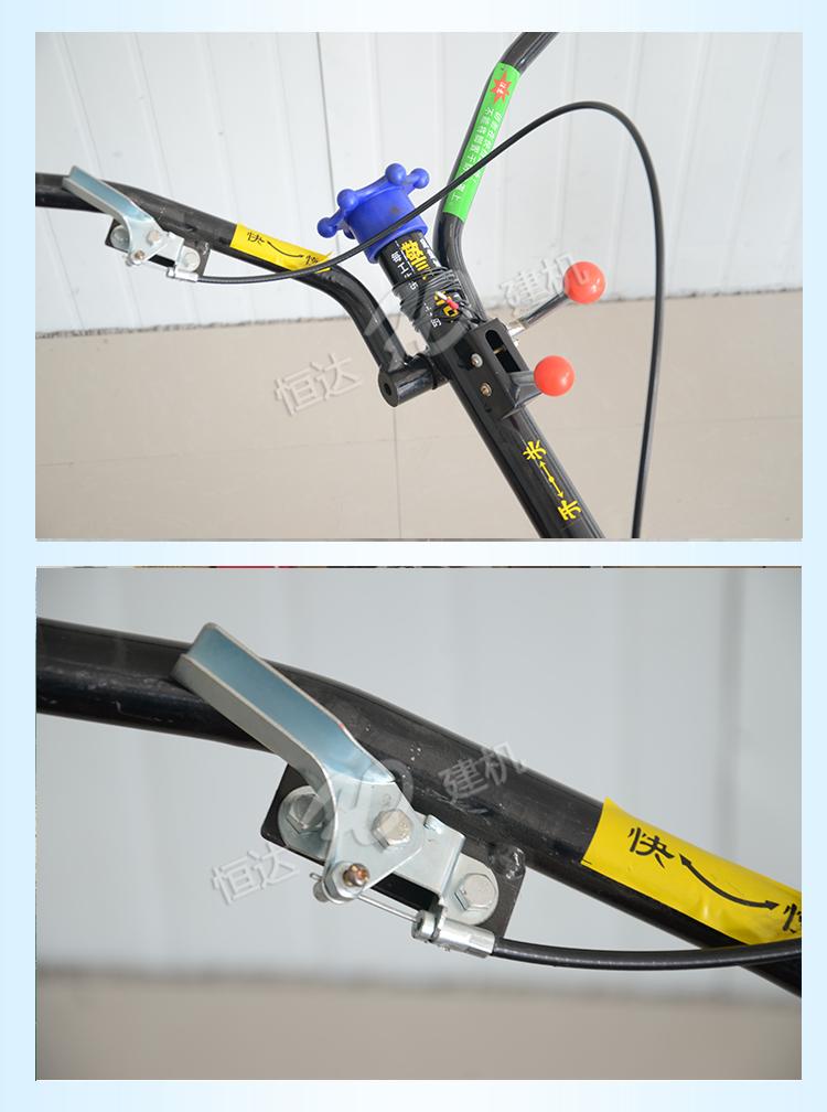 汽油抹光机展示2.jpg
