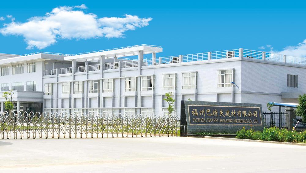 福州瓷砖胶