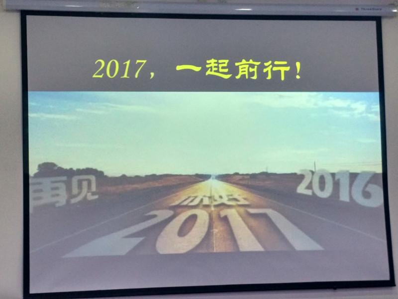 QQ图片20170115215209.jpg