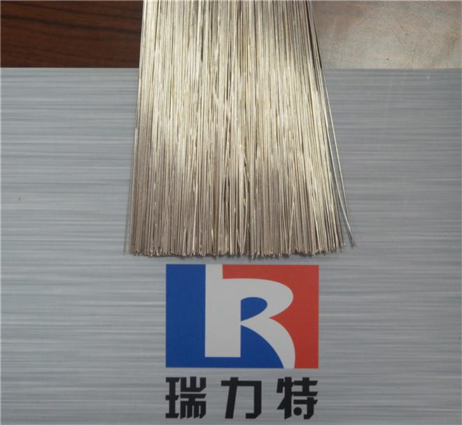 25银磷铜焊条3.jpg