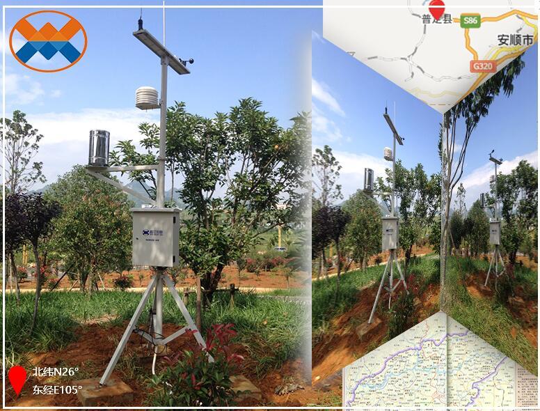 小型氣象站