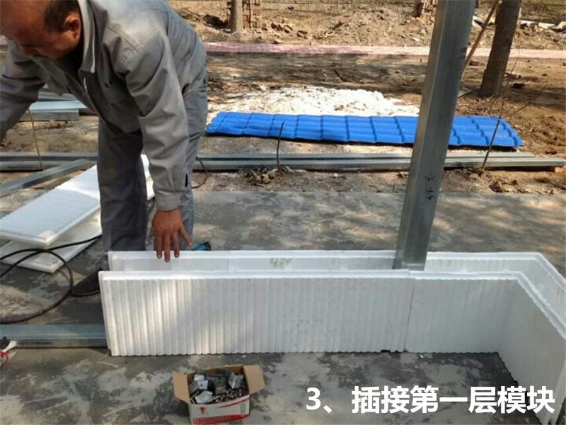 轻钢保温房施工过程展示|泡沫建房施工展示-东营海容新材料有限公司