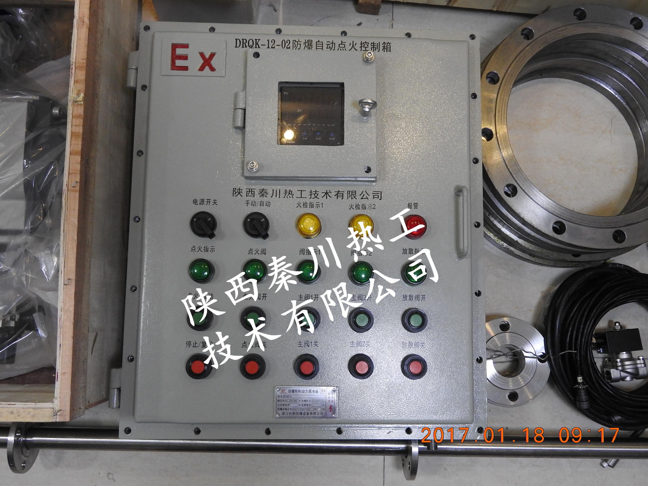發生爐煤氣窯爐燃燒控制系統2_副本.jpg