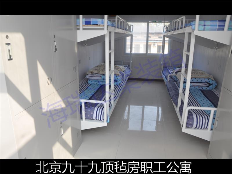 集装箱答案装修化学实验宾馆思考题教程医学图片
