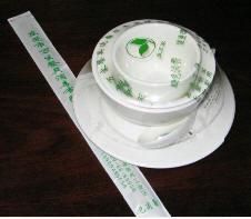 消毒餐具专用膜2.jpg