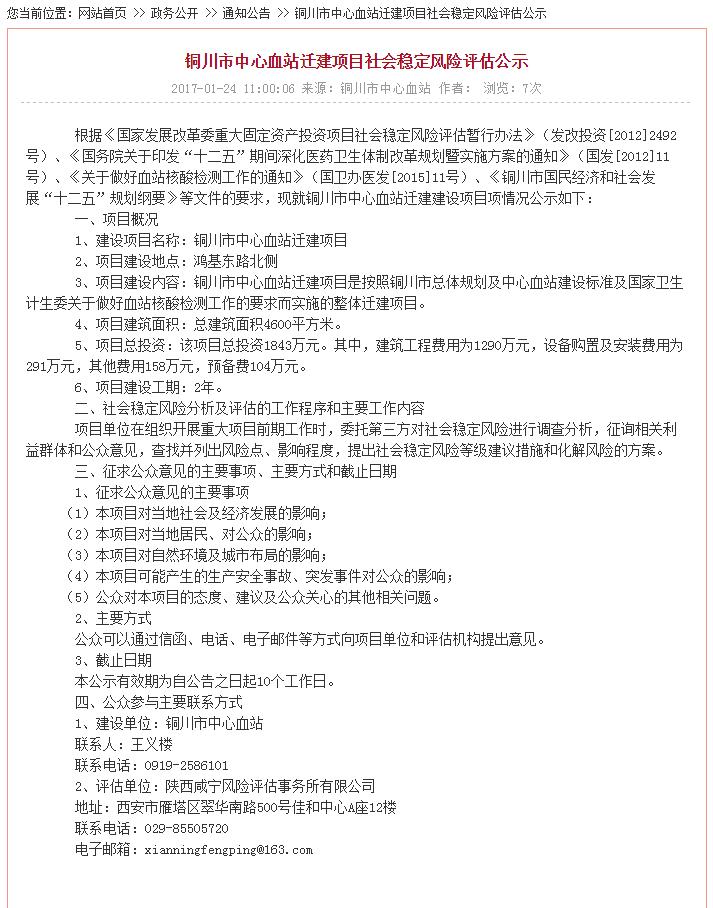 QQ图片20170124131338_看图王.png